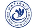 Hangzhou Dianzi University