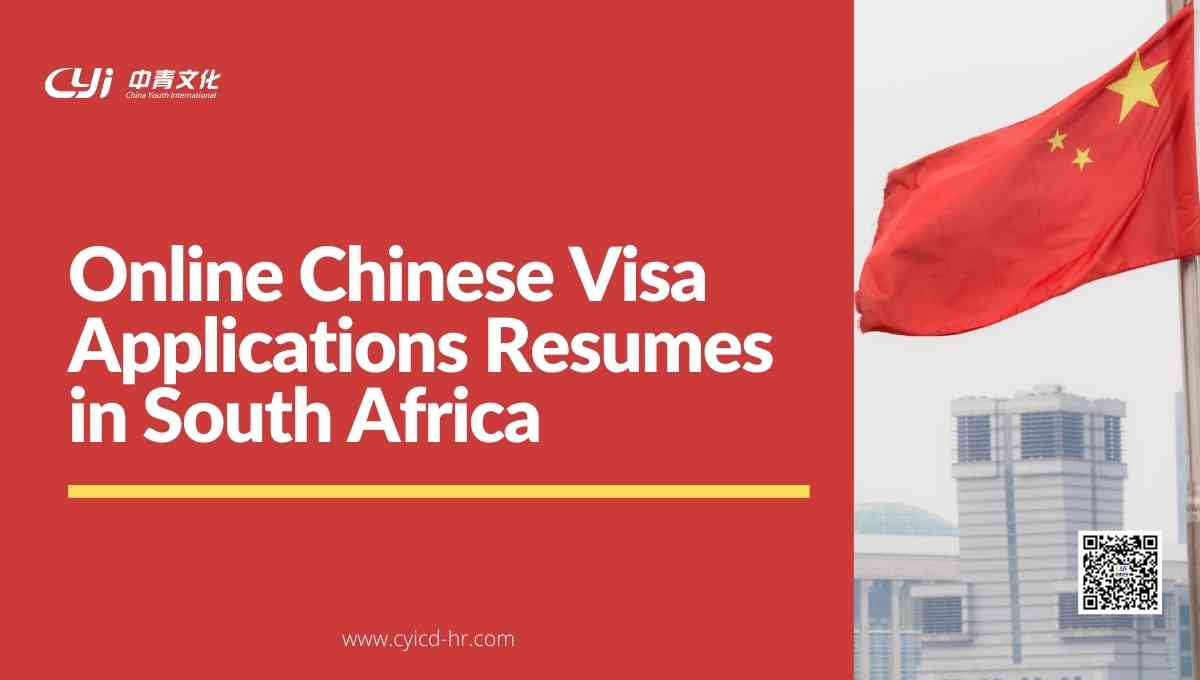 Online Chinese Visa Applications Reopen In South Africa