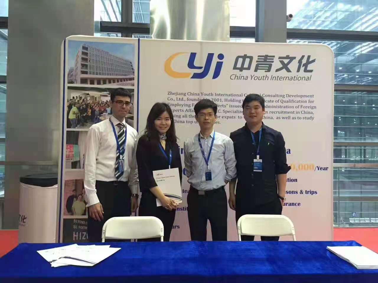 CYI management team