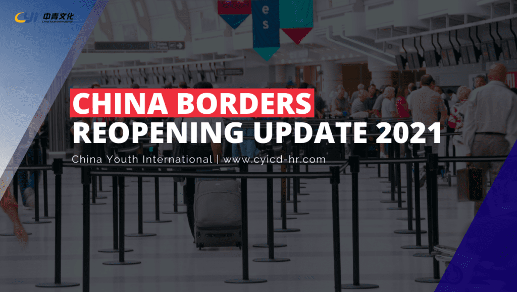 An Update on Entering and Exiting China