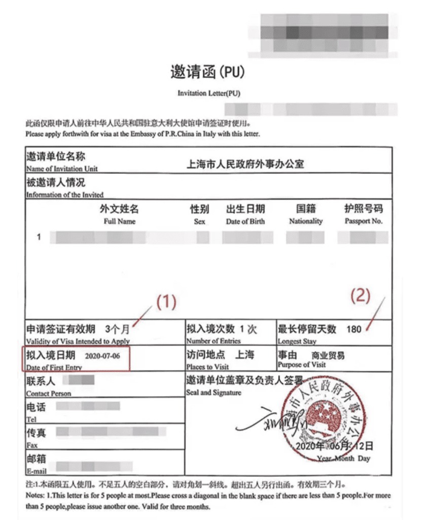 Sample of PU letter to go back to China in 2021 and 2022